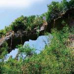 白髪山天然橋