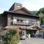 日奈久温泉センター「ばんぺい湯」