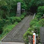3333段日本一の石段(釈迦院御坂遊歩道)